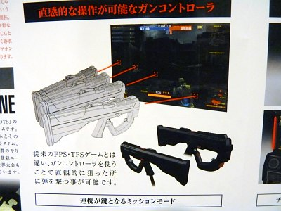 aou2010_metal_gear_arcade14_m