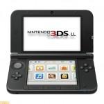 Nintendo 3DS LL 1