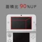 Nintendo 3DS LL 16