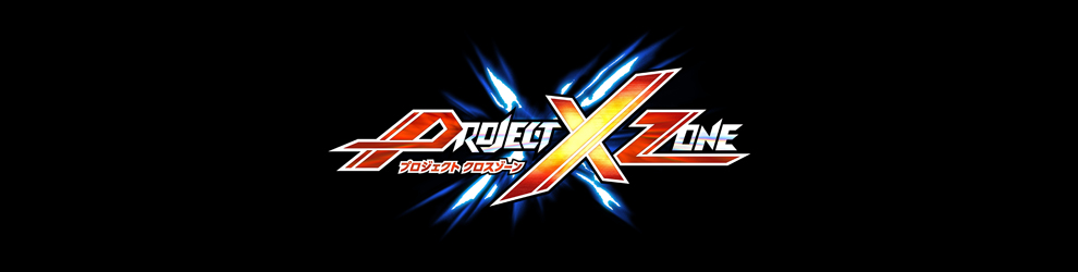 project-x-zone-header