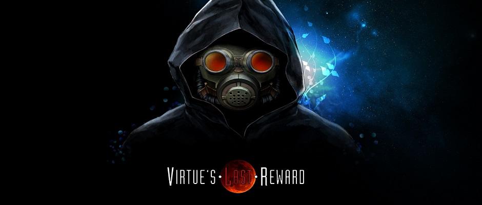 last reward