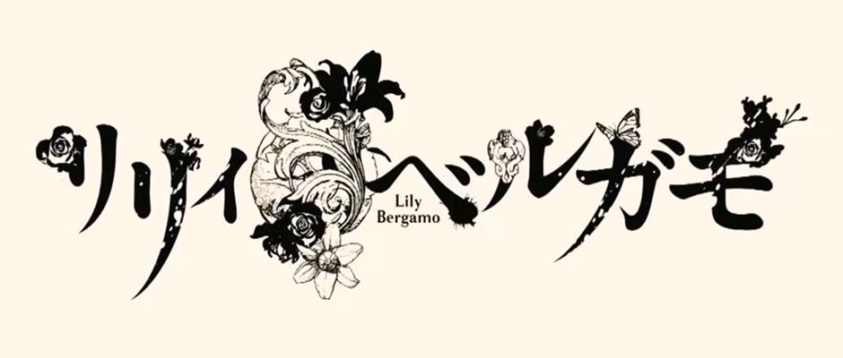 Lily-Bergamo