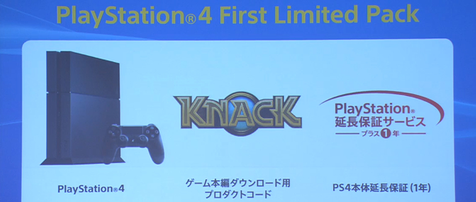 PS4-Japan-Limited