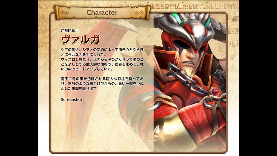 hyrule warriors (9)
