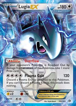 Lugia-EX-Plasma