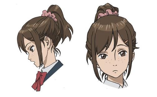Parasyte Kiseiju anime Akiho Szuki