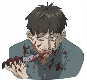 Parasyte Kiseiju anime Kiseiju Uragami