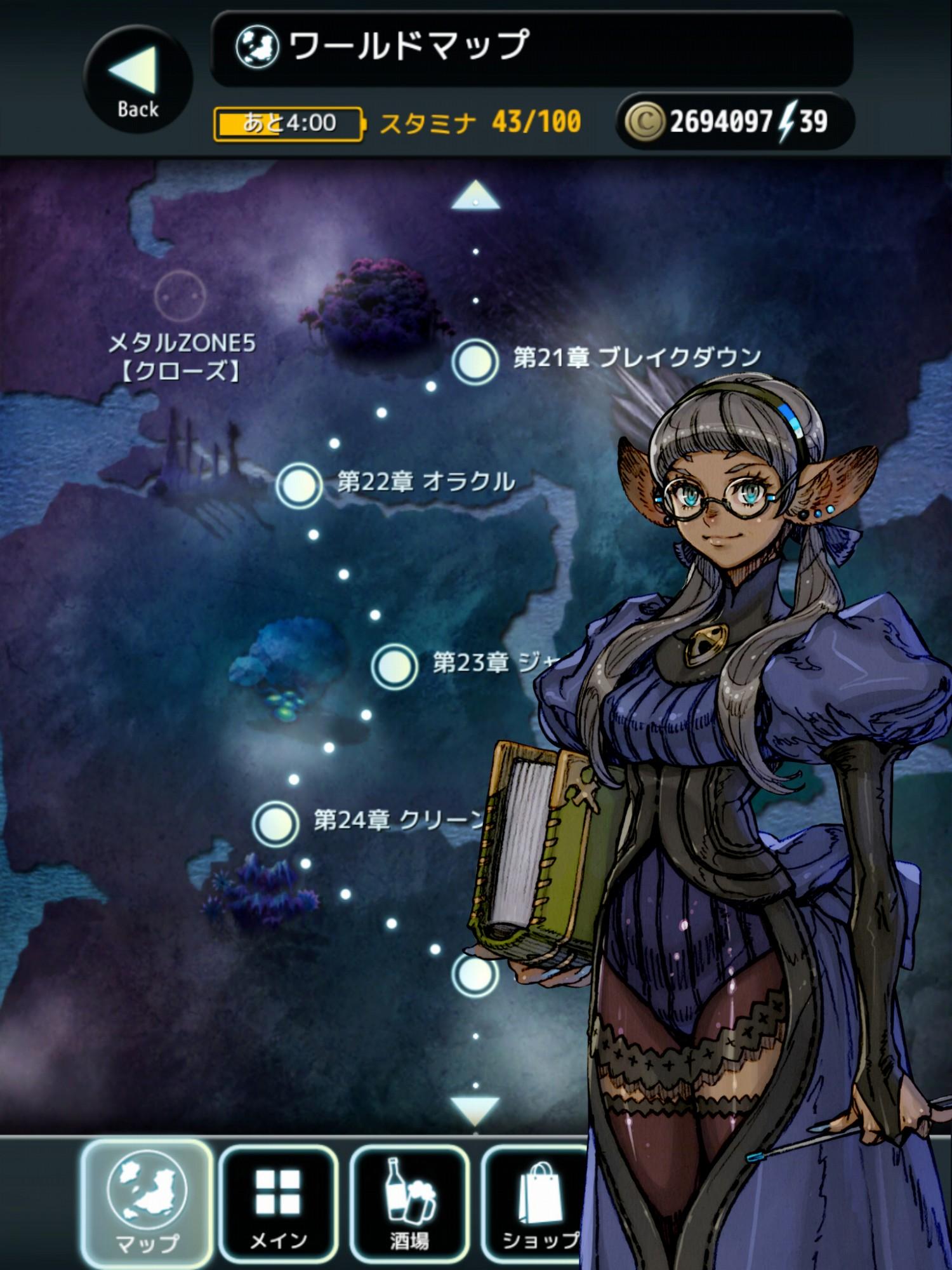 Terra-Battle_2014_08-27-14_004