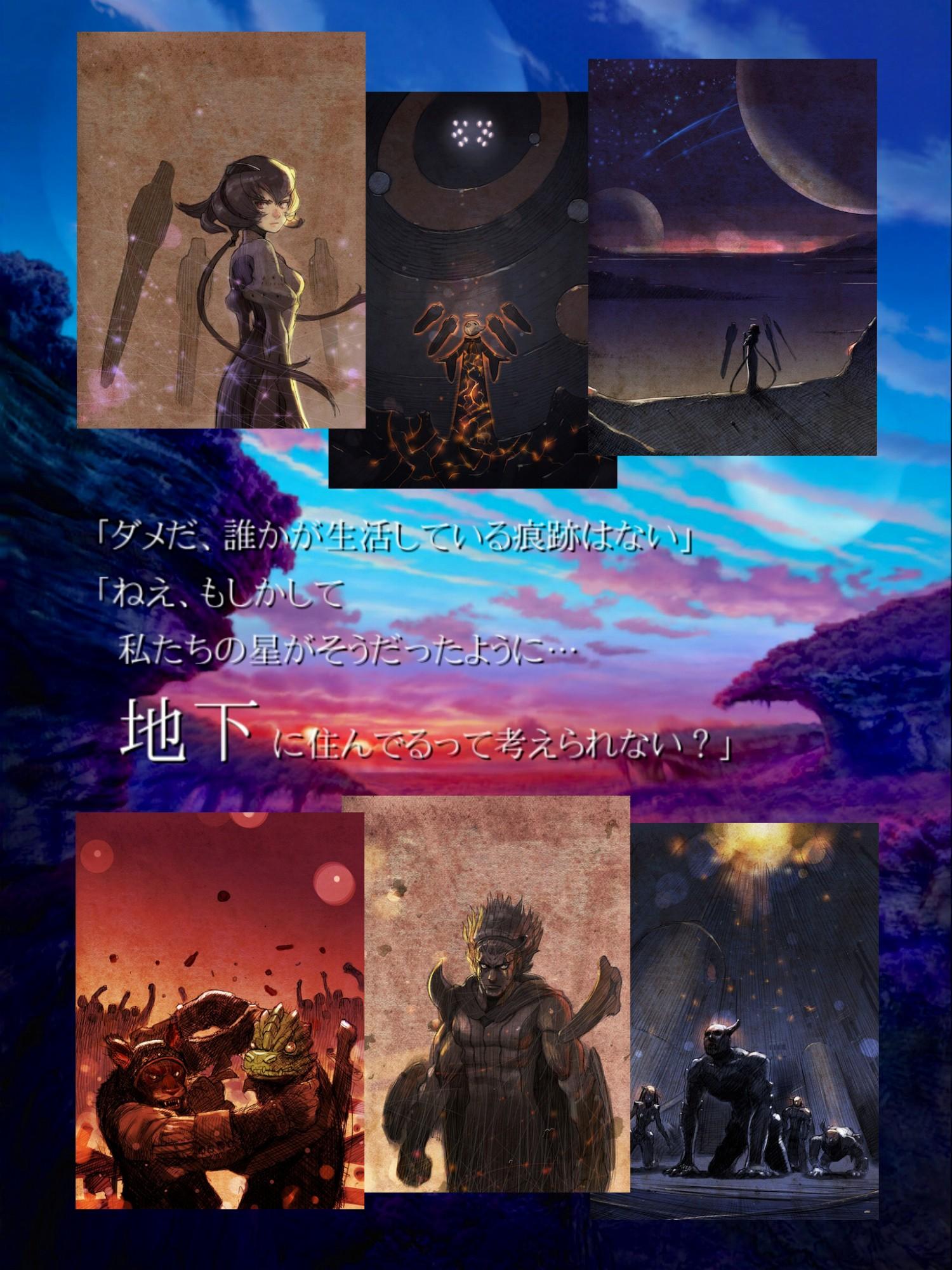 Terra-Battle_2014_08-27-14_005