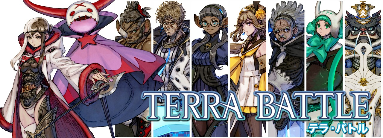 Terra-Battle_2014_08-27-14_009