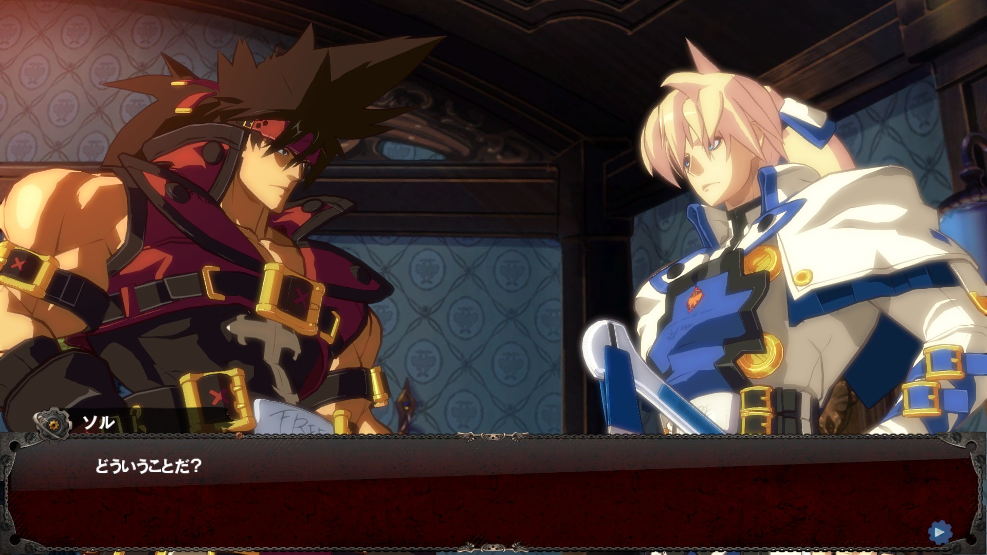guilty-gear-xrd-sign_PS4_Ago03