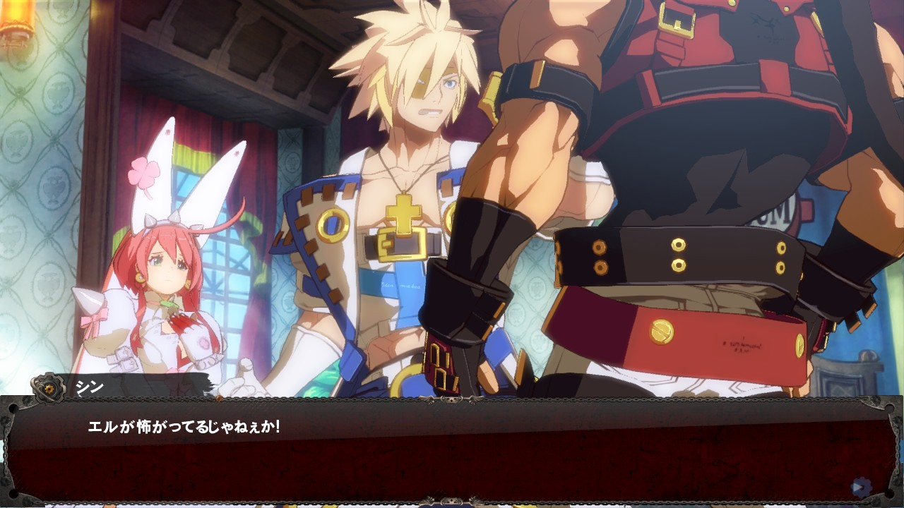 guilty-gear-xrd-sign_PS4_Ago07