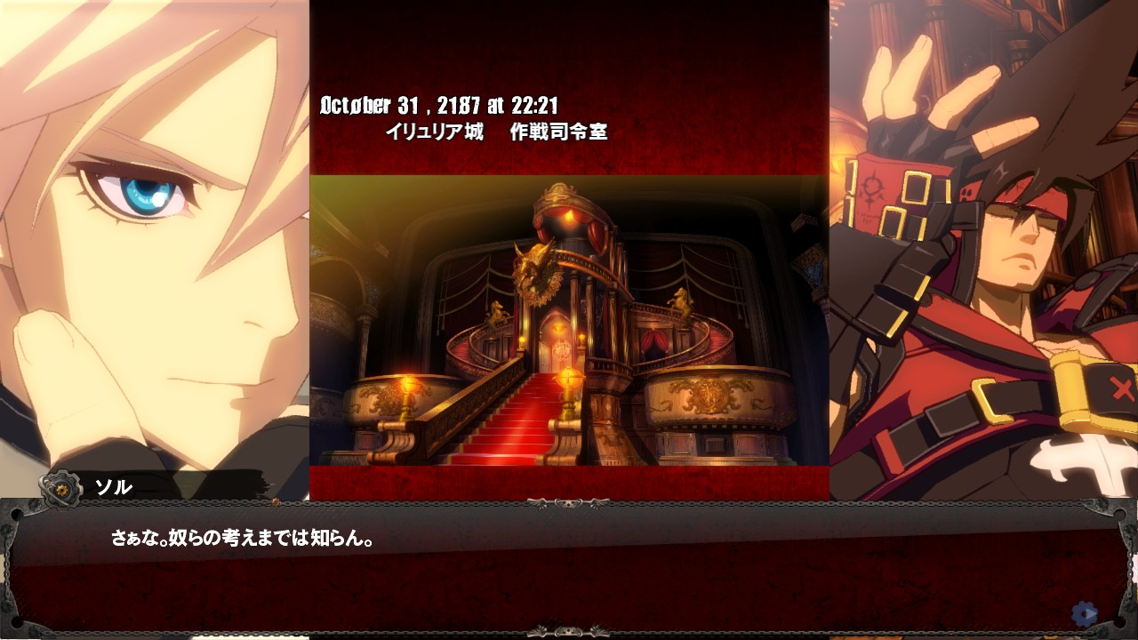 guilty-gear-xrd-sign_PS4_Ago12