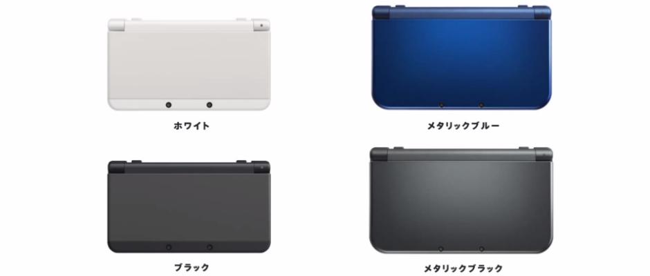 new-nintend-3ds-colors