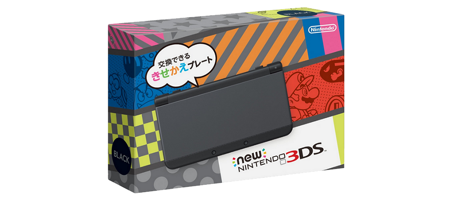 BoxartNew3DS