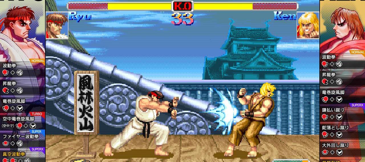 Capcom_Arcade