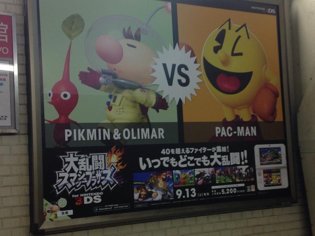 Smash_Billboard06