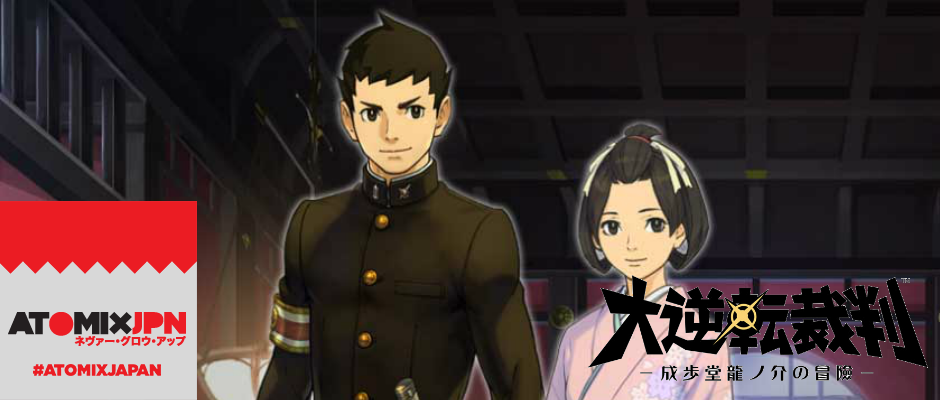 The-Great-Ace-Attorney-2