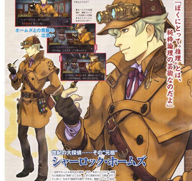 ace-attorney-1