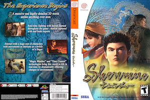 dc_shenmue_2