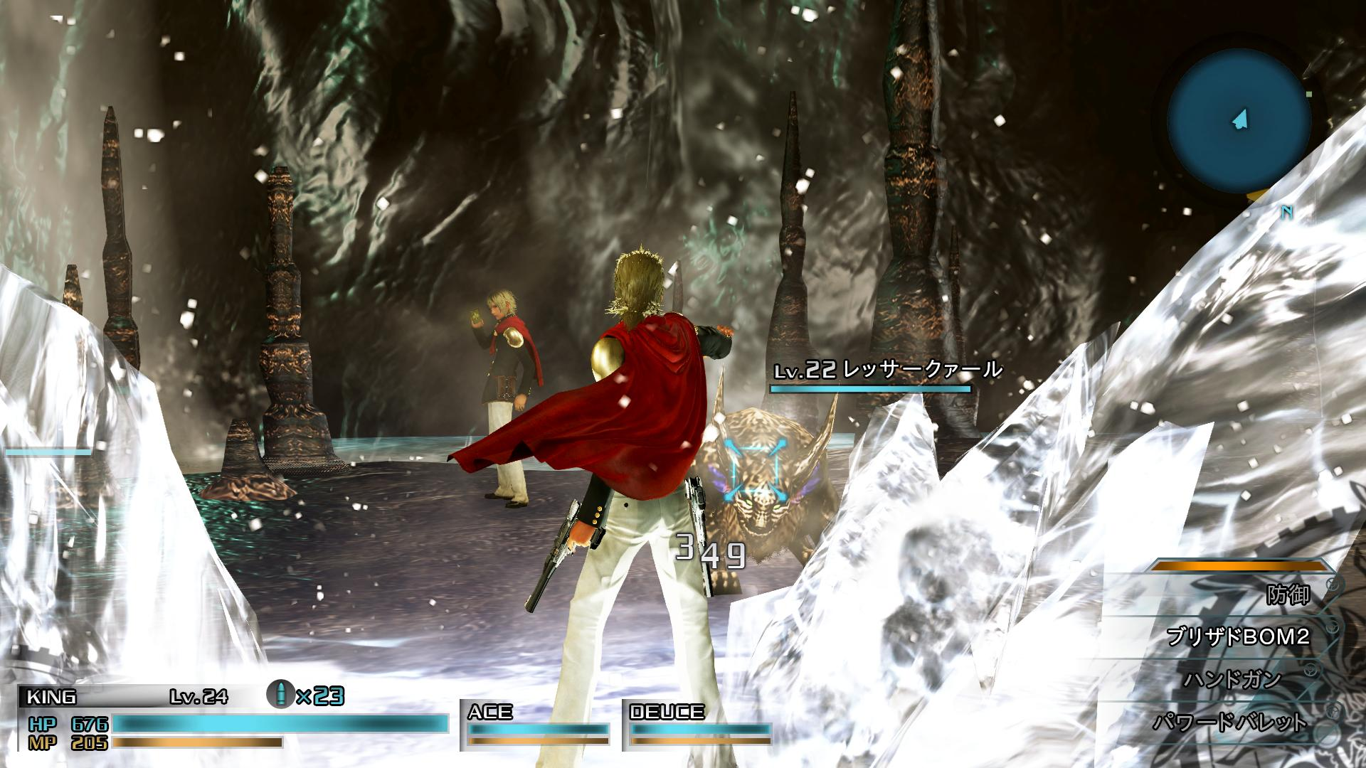 final-fantasy-type-0-004