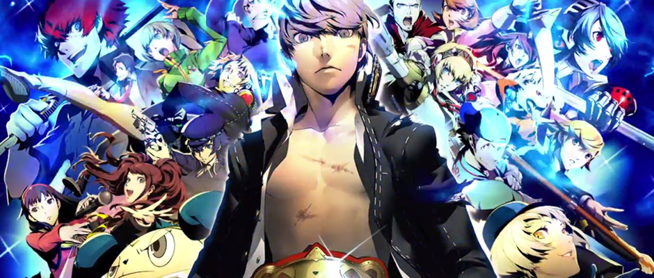 persona4ultimax