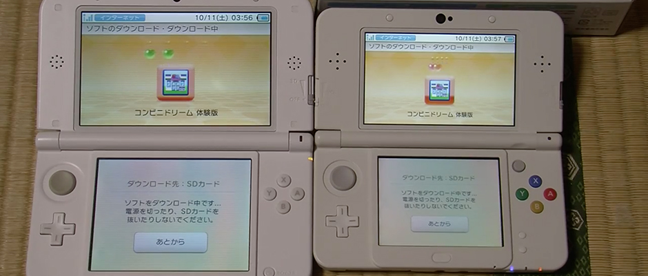 3ds-comp