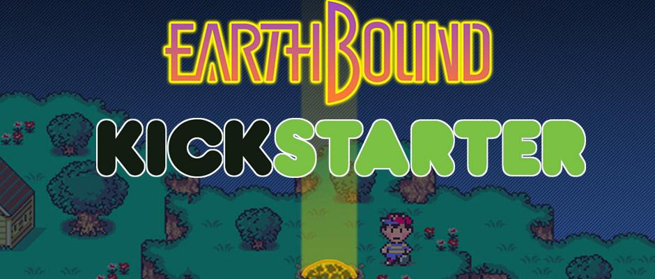 EarthBound_Kickstarter
