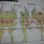 TamashiiNations_02