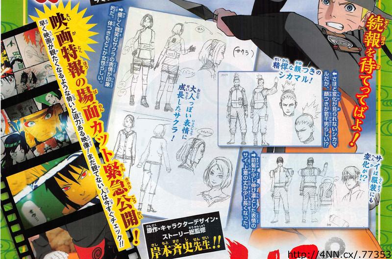 The Last Naruto The Movie Sakura Shikamaru Sai