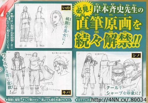 The Last Naruto The Movie Shino Ino Kiba