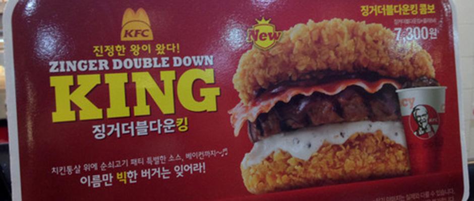 king-pollo