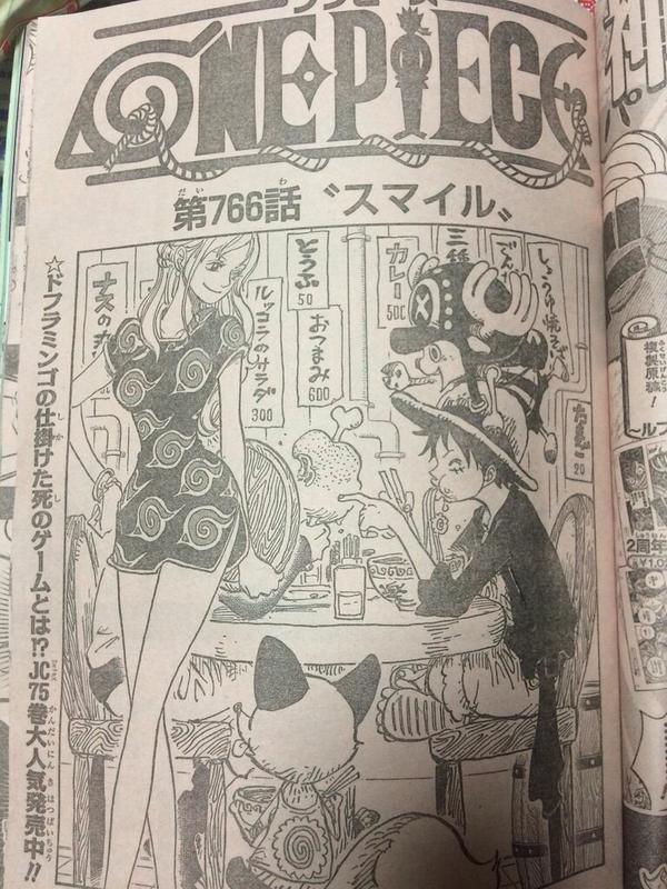 shounen-jump-naruto-one-piece
