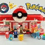 LegoPokemonCenter_01