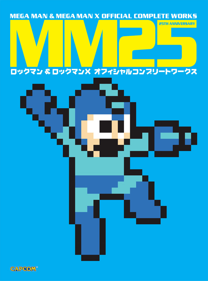 MM25_cover_complete-works