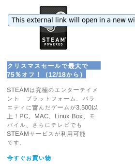 SteamDec