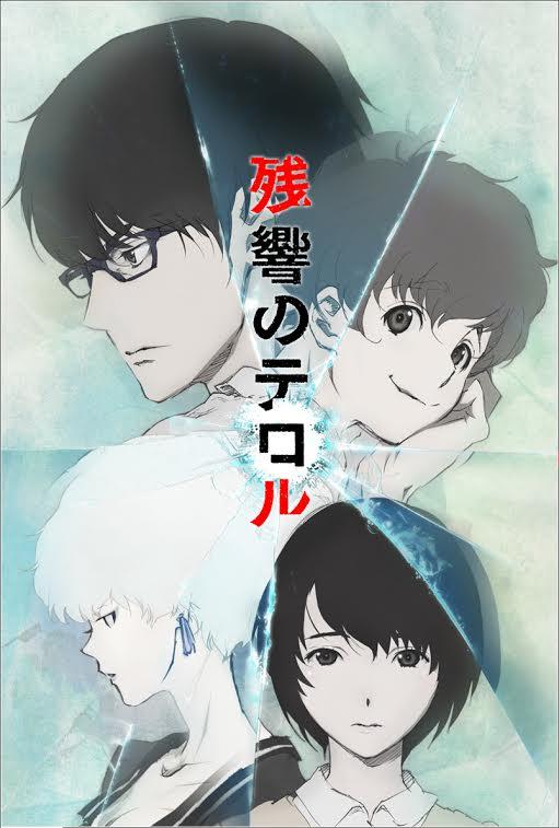 Zankyou-no-terror-anime