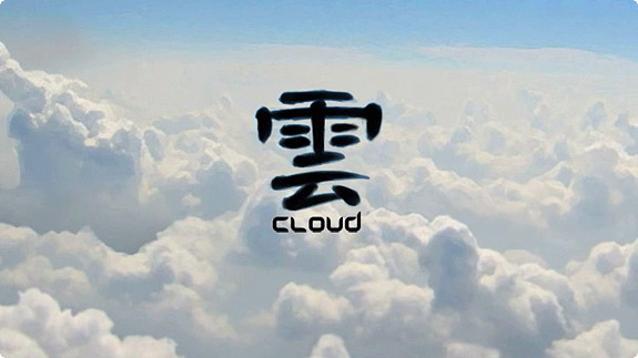 cloud-game-screenshot