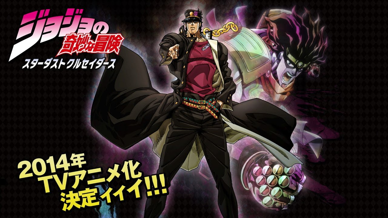jojo-bizarre-adventure-anime-stardust-crusaders-01