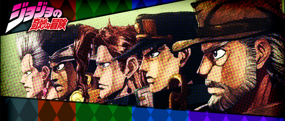 jojo-bizarre-adventure-anime-stardust-crusaders