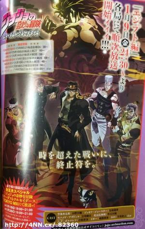 jojo-bizarre-adventure-manga-anime
