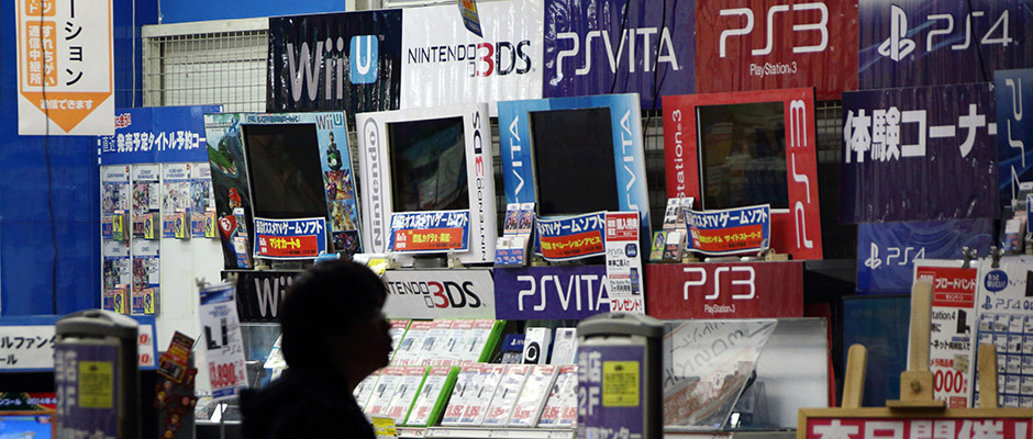 General Nintendo Imagery As The Company Reports Earnings