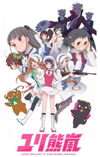 Love Bullet Yurikuma Arashi