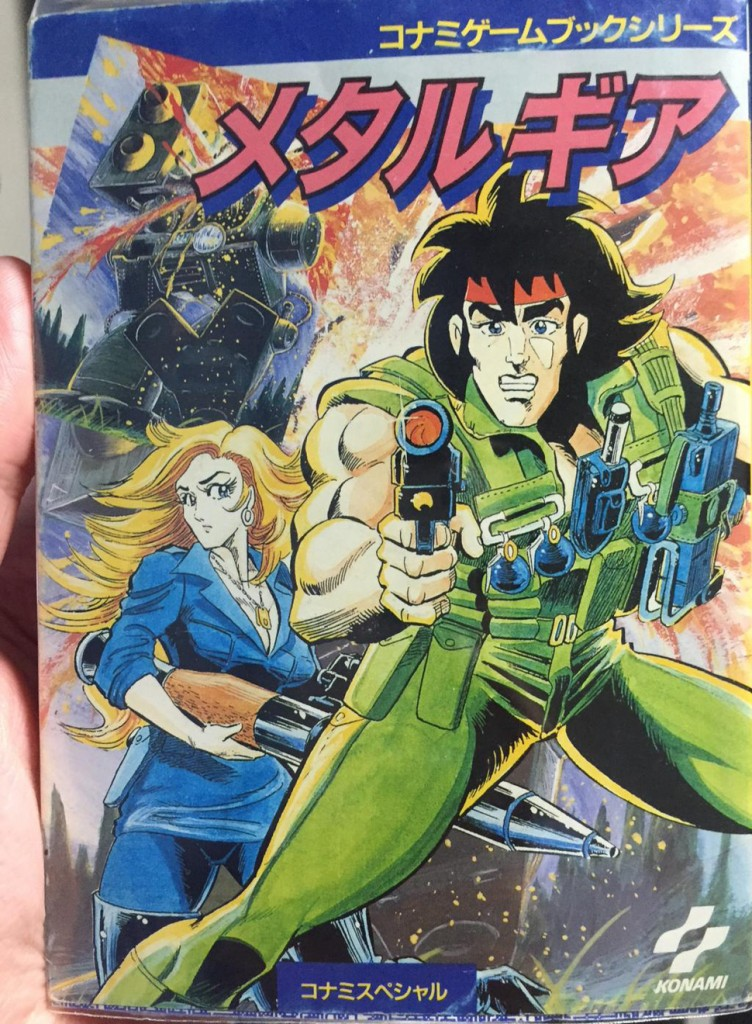 MetalGear_Manga01