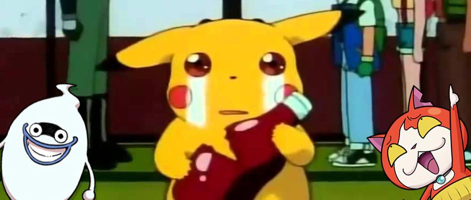 Pokemon_YouKai