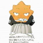 año-nuevo-anime-Bobobo-bo-Bo-bobo