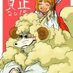 año-nuevo-anime-Gingitsune