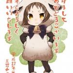 año-nuevo-anime-Mikakunin-de-Shinkouke