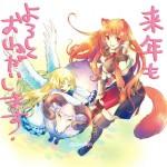 año-nuevo-anime-Tate-no-Yuusha-no-Nariagari