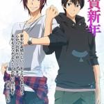 año-nuevo-anime-animation-do